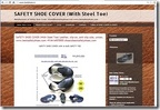 Safety shoe cover with steel toe shoe toe cover (17)
